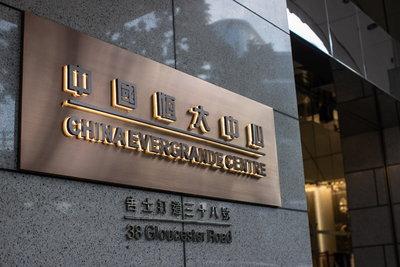 Pénz öntött a piacokra a kínai központi bank az ország hatalmas ingatlanfejlesztő vállalata miatt