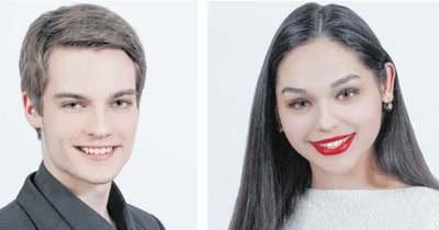 Egyetemi kitüntetésben részesült két miskolci diák