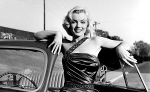 Valakinek nagyon kellett Marilyn Monroe egyik díja