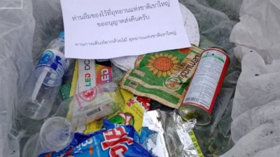 Egy thaiföldi nemzeti park szokatlan módszerhez folyamodott a szemetelők ellen