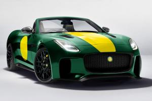 Itt a 666 lóerős Jaguar F-Type roadster