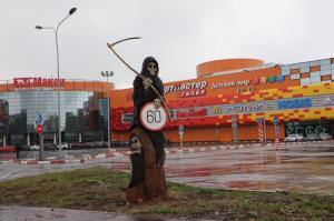 Hivatalból a halál les az autósokra Arhangelszk utcáin