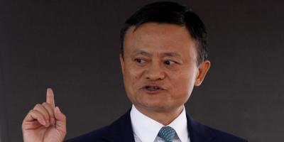 Rekordösszegű büntetést kapott az Alibaba
