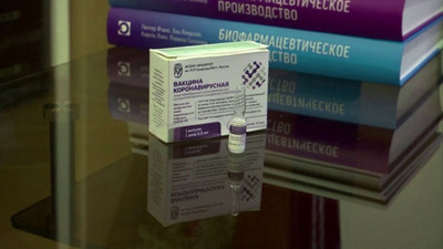 Covid-19 elleni gyógyszert szabadalmaztak