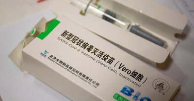 A Pfizernél is hatékonyabb lehet a kínai vakcina