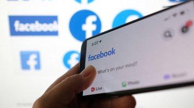 """""""Én csak a szerelmet kerestem a Facebookon, 15 millió forintom bánta"""""""