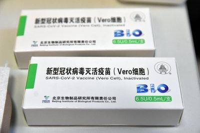 A világ legtekintélyesebb orvosi szaklapja dicséri a kínai Sinopharm-vakcinát