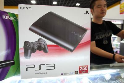Megmenekült a PS3 és a PS Vita digitális boltja