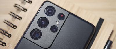 Nem kapja vissza a ToF-kamerát a Galaxy S22 széria