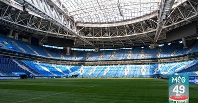 Eb 2020: Dublin és Bilbao sem rendez mérkőzéseket – hivatalos