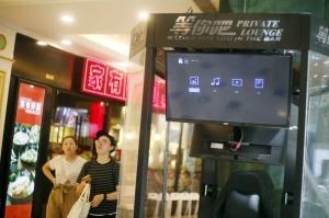 Kínában már nem csak gyerek-, férjmegőrző is üzemel