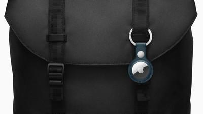 A zaklatók álma az Apple AirTag