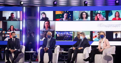 Megkezdődött az Európa jövőjéről szóló konferencia