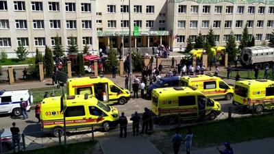 Iskolai mészárlás Kazanyban – újabb megrázó részletek