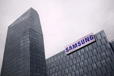 Óriási bővítést jelentett be a Samsung a félvezetők globális hiánya miatt