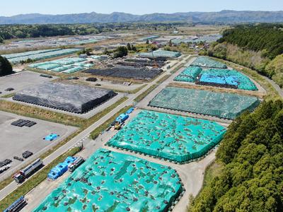 Megint nagy földrengés volt Fukusimában