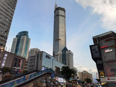 Pánik Kínában, megremegett egy 356 méter magas felhőkarcoló - videó