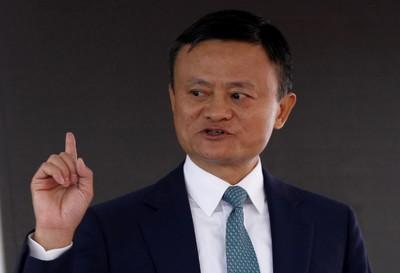 Mivel tölti az idejét Jack Ma, az Alibaba legendás alapítója?