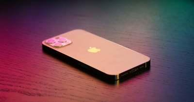 Megéri-e váltani iPhone 12 Pro okostelefonra?